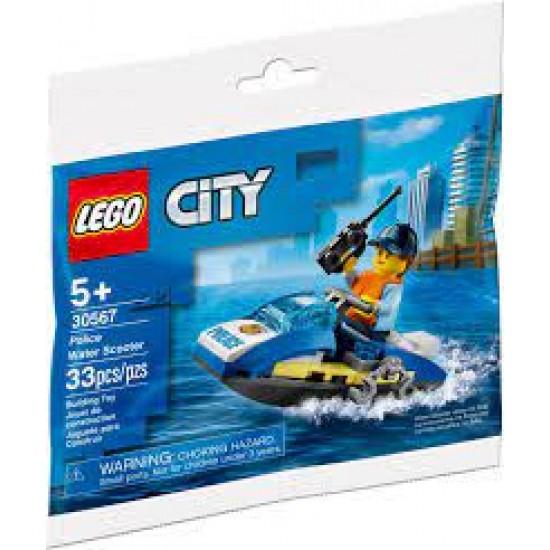 ΣΑΚΟΥΛΑΚΙ ΤΟΥΒΛΑΚΙΑ LEGO 30567 Police Water Scooter