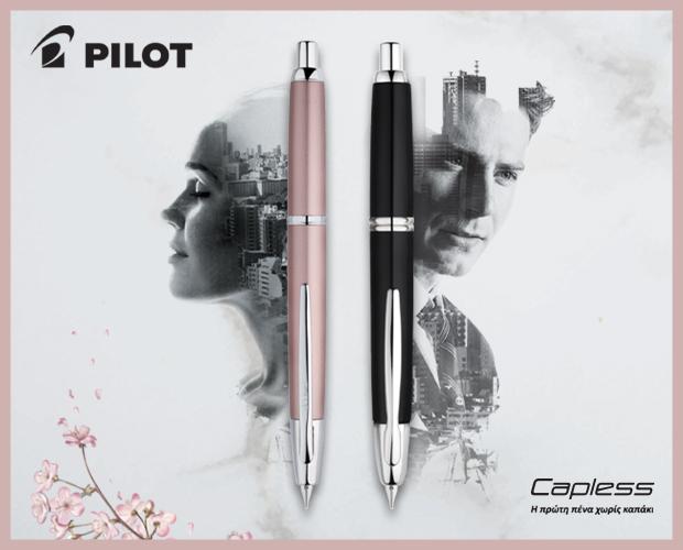 Pilot Capless